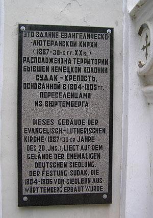 lapidariy_2